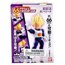 Dragon Ball Z 66 Kai Vegeta Action Figure NEW Toys Figures DBZ Anime