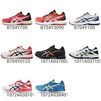 Asics Gel-Task / 2 Mens Womens Volleyball Badminton Indoor Shoes Pick 1