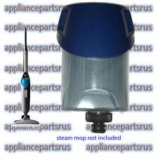 Bissell 1440F Steam Mop Tank Cap & Insert 1602239 - NEW - GENUINE - IN STOCK