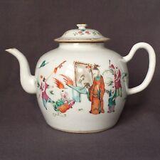Antique 19th C Chinese Porcelain Teapot
