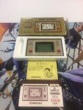 "Nintendo Game & Watch ""Parachute"" CIB ***tested & Working***"