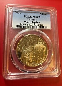 2006 5 HRY PCGS MS 67 UKAINE WATER BAPTISM HIGH GRADE