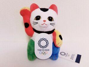 Tokyo 2020 Olympic official Beckoning cat plush toy Maneki Neko from Japan
