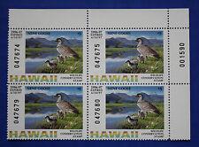 U.S. (Hi01) 1996 Hawaii State Duck Stamp (Mnh) Fos upper right Pb4