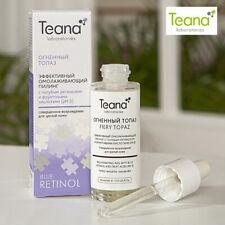 Teana Rejuvenating Exfoliating Peeling Gel Face Scrub Retinol & Fruit Acids 30ml
