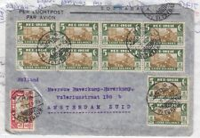 Netherland Indies 1933 Multi Stamp Airmail Cover To Amsterdam J3092