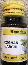 Hamdard Roghan Babchi Herbal for Vitiligo & Psoriasis - 10ml