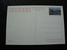 CHINE - carte postale (entier corespondant a la carte) 1987  (cy12) (Z)