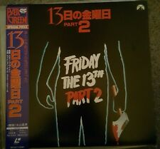 Friday the 13th Part 2 (1981) SF047-1590 LaserDisc LD Laser Disc NTSC OBI EA103