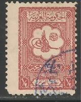 Saudi Arabia #100 (A3) FVF USED - 1926-27 1/2pi Tughra of King Abdul Aziz