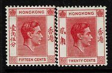 Hong Kong SG# 146 and 148, Mint Lightly Hinged, small Hinge Remnant - Lot 021917