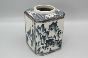 Blue and white ginger jar, no lid