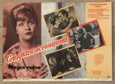 1976 A Sweet Woman Сладкая женщина Russian Movie Poster Gunfareva Yankovsky