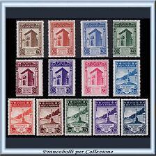 1943 San Marino Ventennale Fasci Non Emessi n. 240/252 Nuovi Integri **