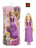 Disney Princess Royal Shimmer Rapunzel Doll Blonde Hair 11 inch New in Box