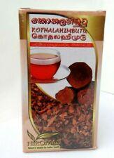 KOTHALAHIMBUTU AYURVEDA DRINK PACKET 100g to Reduce Blood Sugar