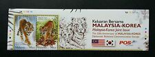 *FREE SHIP Malaysia - Korea Joint Issue 2010 Tiger Big Cat (stamp title) MNH