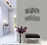 Islamic Wall Art Stickers 1x Kalima 1x Surah Rahman Islamic Art Decor Murals