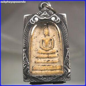 💥PHRA SOMDEJ TOH WAT RAKUNG.OLD CASE Thai Amulet 101