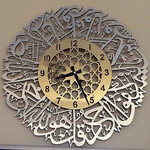 Acrylic Surah Al Ikhlas Wall Clock Islamic Calligraphy Islamic Gifts Eid Gift
