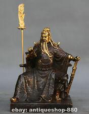 """7.9"""" China Bronze Gild Dragon Warrior God Guan Gong Yu Guan Yu Read Books Statue"""