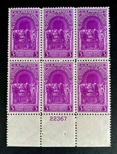 US Stamps, Scott #854 3c 1939 Plate Block of Inauguration of Washington XF M/NH.
