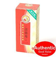 Nin Jiom Pei Pa Koa Convenient Pack - Sore Throat 15g X 10 (New!)