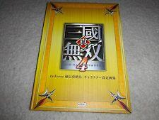 W-FORCE SHIN SANGOKUMUSOU 4 DYNASTY WARRIORS 5 HC JAPANESE STRATEGY GUIDE NMMT