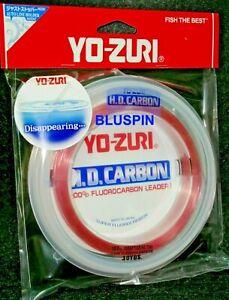 Yozuri Fluorocarbon HD Fishing Leader Line 100 lb Line 30 yds Pink 100lb