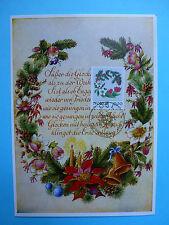 LOT 9321 CARTE MAXIMUM NOEL CHRISTMAS NORVEGE NORWAY ANNEE 1985
