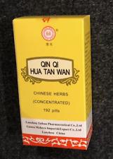 Qin Qi Hua Tan Wan (2 boxes)