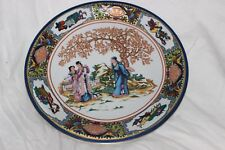 Chinese or Japanese Cherry blossom and young suitors  hand painted plate
