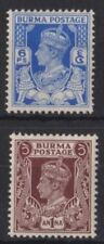 Colony Postage Burmese Stamps (Pre-1948)