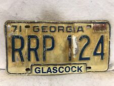 Vintage 1971 Georgia License Plate (Glascock County RARE!!)