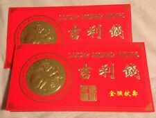 Double (2X)2016 Lucky Money Note Year Of Monkey 金猴獻福壽吉利錢