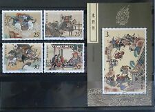 CHINA 1991 T167 Outlaws of March Series No 3 水滸 stamp set
