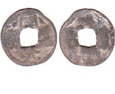 K2630, Lead Kai-Yuan Tong-Bao Coin, China Southern Han Dynasty AD 905-971