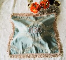 Challah Cover Custom Design By Sapeer Boutique British