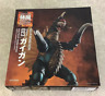 Kaiyodo Sci-fi Revoltech Gigan No.023 Action Figure Godzilla japan Limited