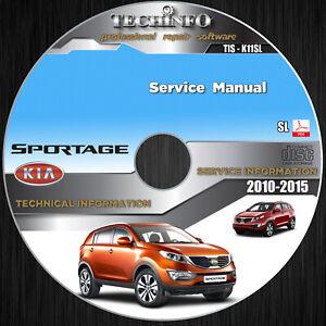 KIA Sportage 2010 2011 2012 2013 2014 2015 SERVICE REPAIR WORKSHOP MANUAL