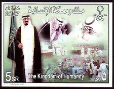 Saudi Arabia 2007 ** Bl.41 King Abdullah | Kingdom of Humanity