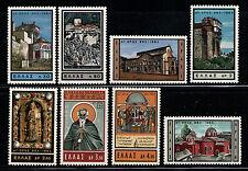 GRECIA/GREECE 1963 MNH SC.770/777 Mt.Athos Monastic Community