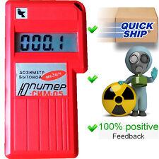 Jupiter SIM-05 an Pripyat Dosimeter/Radiometer/Geiger Counter/Radiation Detector