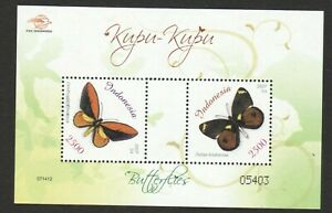 INDONESIA 2007 BUTTERFLIES SOUVENIR SHEET OF 2 STAMPS MINT MNH UNUSED CONDITION