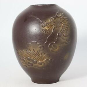 Japanese Antique old Copper Vase Dragon design BV324