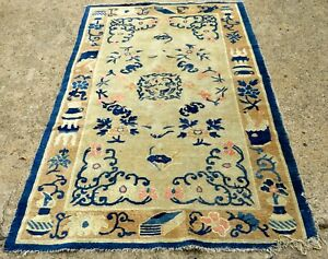 """ANTIQUE EARLY 19th CENTURY NINGSIA CHINESE IVORY ORIENTAL RUG SIZE 4'x 6' 7"""""""