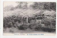 Sankeiyen Yokohama Japan Vintage Postcard 324a