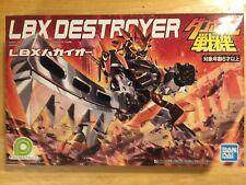 BANDAI LBX DESTROYER Plastic Model Kit NEW from Japan