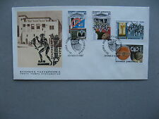 Greece, cover Fdc 1987, 150 years university, education, owl
