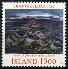 Iceland 1983 SG#632 Skafta Eruption MNH #D48289